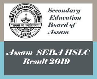 Assam SEBA HSLC Result 2019, SEBA Result 2019, Assam 10th Result 2019, SEBA 10th Result 2019