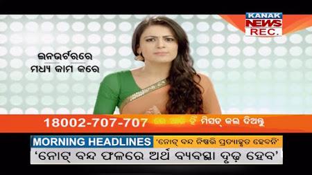 Frekuensi siaran Kanak TV News di satelit AsiaSat 5 Terbaru