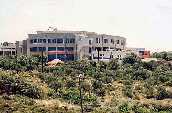 Εκπέμπει… SOS το Πανεπιστήμιο Κρήτης
