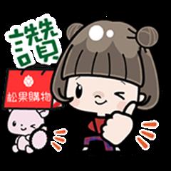 Pcone × Copochan Animated Stickers
