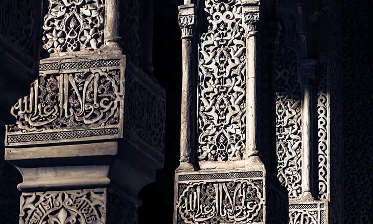 din, DP, islamiyet, İslamiyetin çelişkileri,Hangisi gerçek İslam, Gerçek İslam, 3 farklı İslam,Vehhabilik,Mehmet Şevket Eygi,Gazali,İbn Rüşd,İslam ve Kur'an apaçık değildir