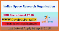 Indian Space Research Organisation Recruitment 2018– 77 Scientist/Engineer, Scientific Assistant