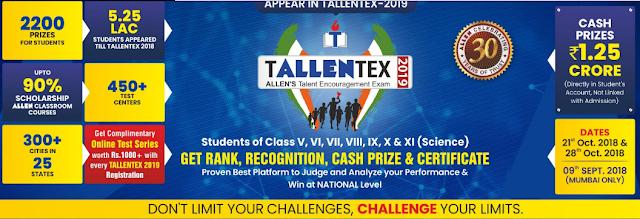 tallentex answer key 2018 download