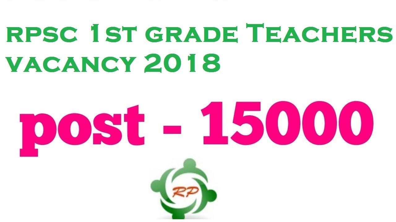 RPSC 1st Grade Teachers 10,000  Vacancies 2018