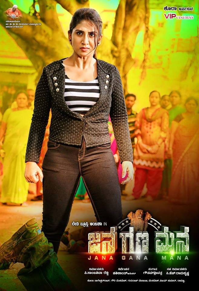 Bullet Rani (Jana Gana Mana) (2019) 720p HEVC HDRip x265 AAC Hindi Dubbed [450MB] Full South Movie Hindi