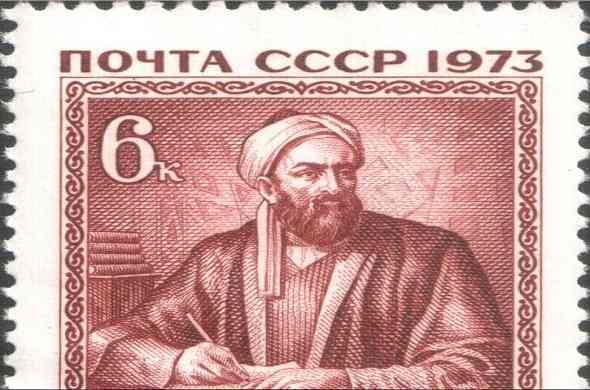 al-biruni-biography-قصة-حياة-ابو-الريحان-البيروني