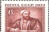 قصة حياة أبو الريحان البيروني - الكاتب (حمزة العمايرة)