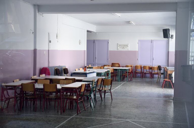 Κύπρος: Καθηγητής χτυπάει μαθήτρια μέσα σε σχολική αίθουσα (video)