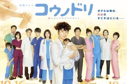 Dr. Storks Season 1 / Kounodori / コウノドリ (2015) - Japanese Drama Series