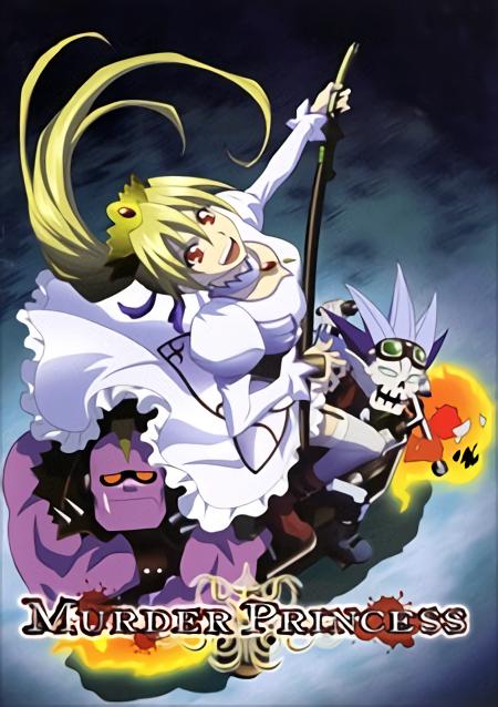 Murder Princess [OVA]