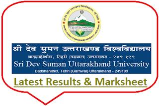 SDSUV Results 2020