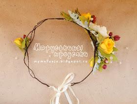 Маруськины проделки: Веночек с розами и пионом из фоамирана