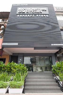 No, 14 Jalan SS15/4, 47500 Subang Jaya