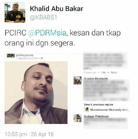 Pic: Man arrested for allegedly insulting Islam in a Facebook pos
