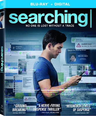 Searching 2018 BD25 Sub