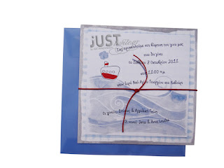boat summer greek christening invitations