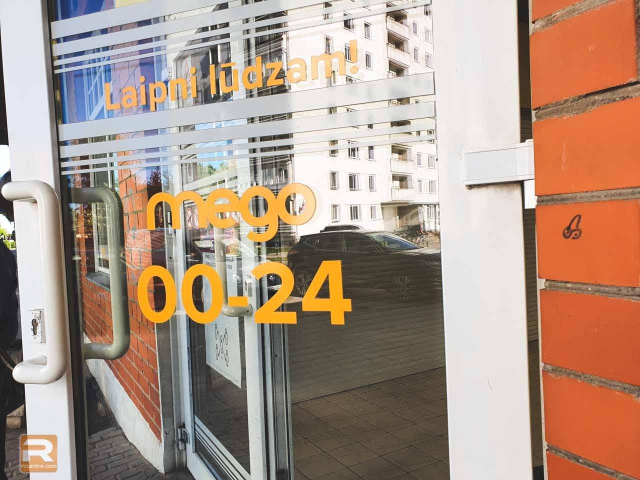 Plastmasa durvis ar uzlīmētiem uzrakstiem uz tā