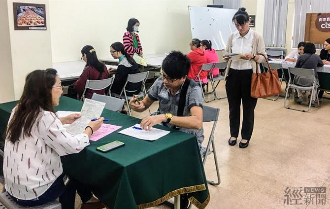 高雄加工區11/15徵才 釋343個工作機會 - 經 News   經新聞