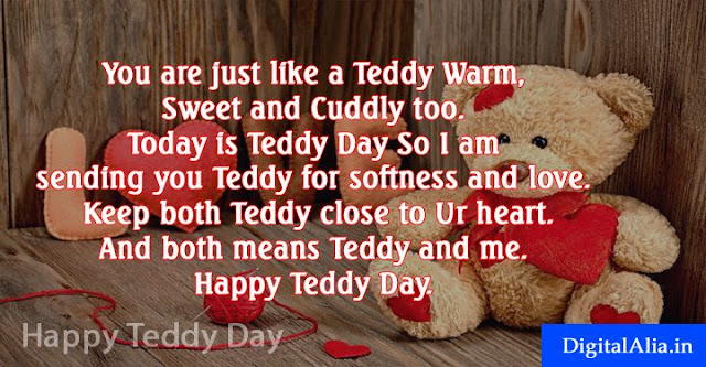 teddy day messages, happy teddy day messages, teddy day wishes messages, teddy day love messages, teddy day romantic messages, teddy day messages for girlfriend, teddy day messages for boyfriend, teddy day messages for wife, teddy day messages for husband, teddy day messages for crush