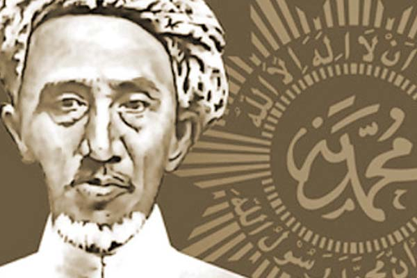 Biografi Singkat Ahmad Dаhlаn
