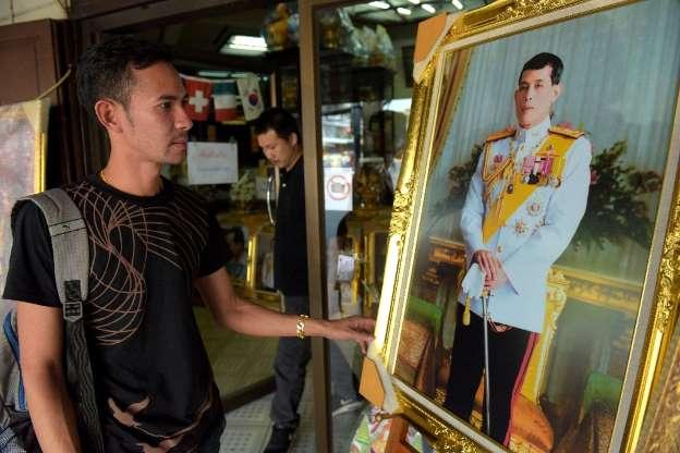 Vajiralongkorn becomes Thailand's new king