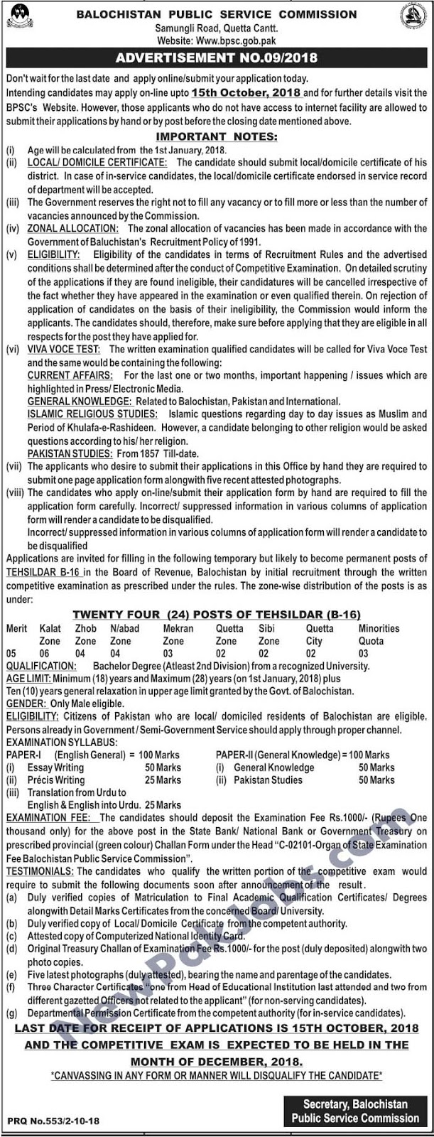 Tehsildar-Jobs-in-Balochistan-Public-Service-Commission-BPSC-03-Oct-2018