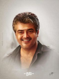 100 Cute Ajith Hd Images Free Download 2019 Happy New Year 2019