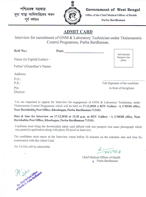 Chief Medical Officer of Health Interview Admit Card