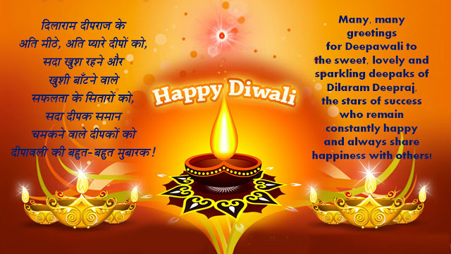 happy diwali status for jaat