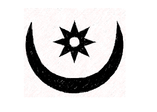 Osram Ne Nsoromma Secret Meaning Is Love Faithfulness Harmony Represents The Moon And Star Reflecting That Exists In