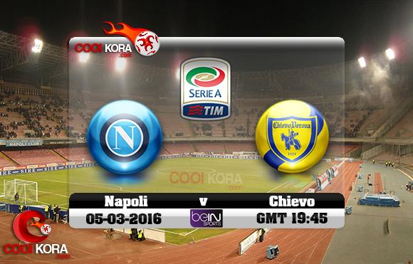 مشاهدة مباراة نابولي وكييفو فيرونا اليوم 5-3-2016 في الدوري الإيطالي