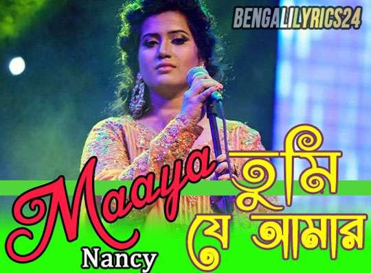 Maya - Tumi Je Amar, Nancy, Imran