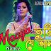 MAYA LYRICS - Tumi Je Amar Movie (2017) | Nancy, Imran