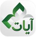 Aplikasi Al quran terjemahan buatan king Saudi Arabia