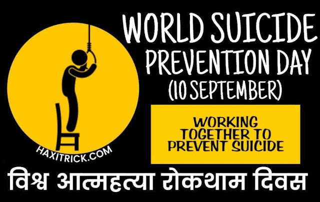 World Suicide Prevention Day 2020 Theme