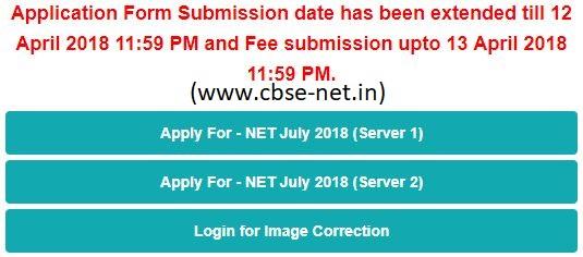 image : UGC NET JULY 2018 Online Application Last Date Extension @ cbse-net.in