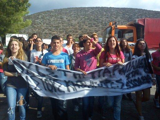 Κατάληψη και διαμαρτυρία οργανώνουν στο Κρανίδι για το ΙΚΑ