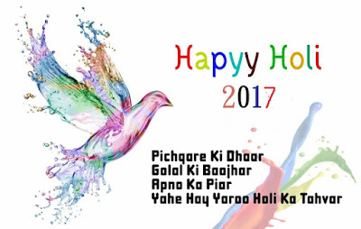 Happy Holi Adavnce Wishes Sms