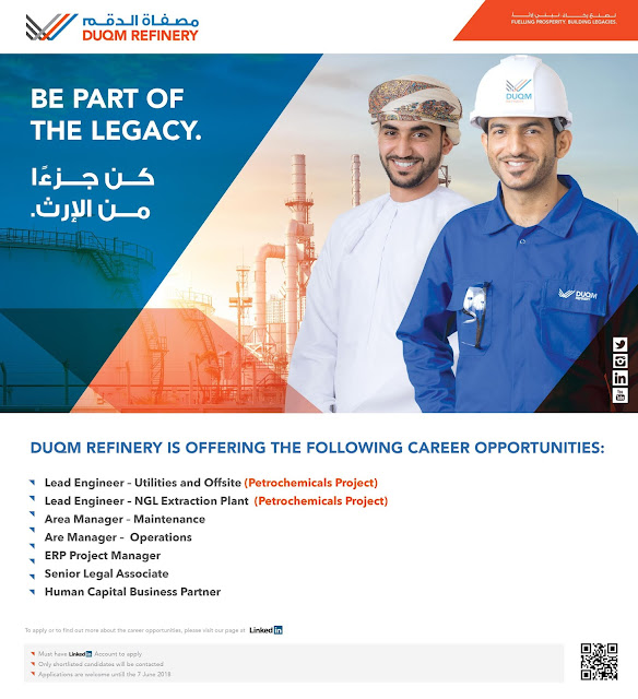 Job opportinities in Duqm, Duqm Refinery
