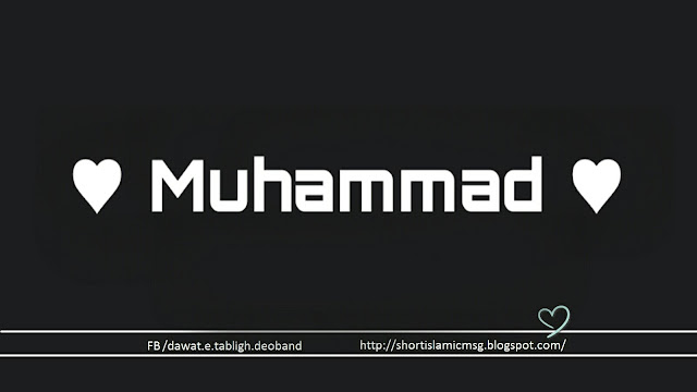 1920×1080 Muhammad Wallpaper