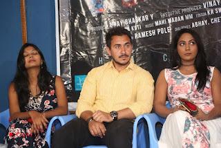 HBD Telugu Movie Teaser Launch  0023.jpg