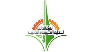 وظائف الكويت ككل