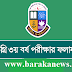 Degree 3rd Year Result Published www.nu.edu.bd