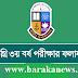 Degree 3rd Year Result Published www.nu.edu.bd