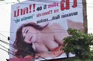 Thailand 40-year-old virgin