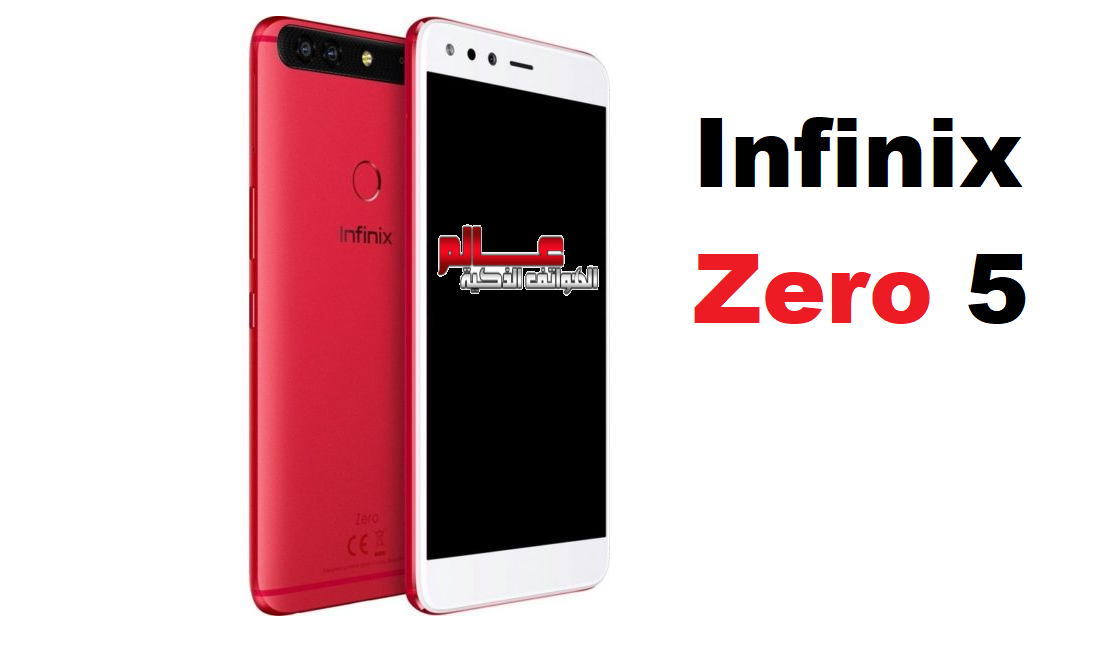 مواصفات و مميزات هاتف انفنكس Infinix Zero 5 عالم الهواتف