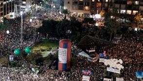 Miles de israelíes se manifiestan en Tel Aviv contra la corrupción