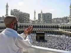 Cara Daftar Haji Plus