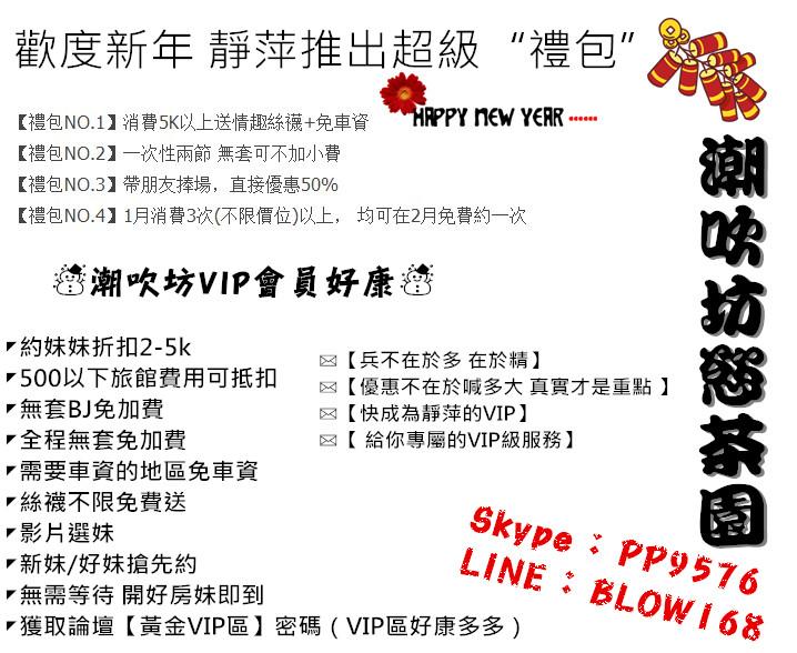 ☑+LINE:BLOW168全臺最夯男人俱樂部 釋放內心深處的慾望~☑