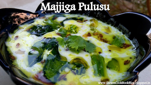 majjiga pulusu recipe in telugu -  buttermilk stew